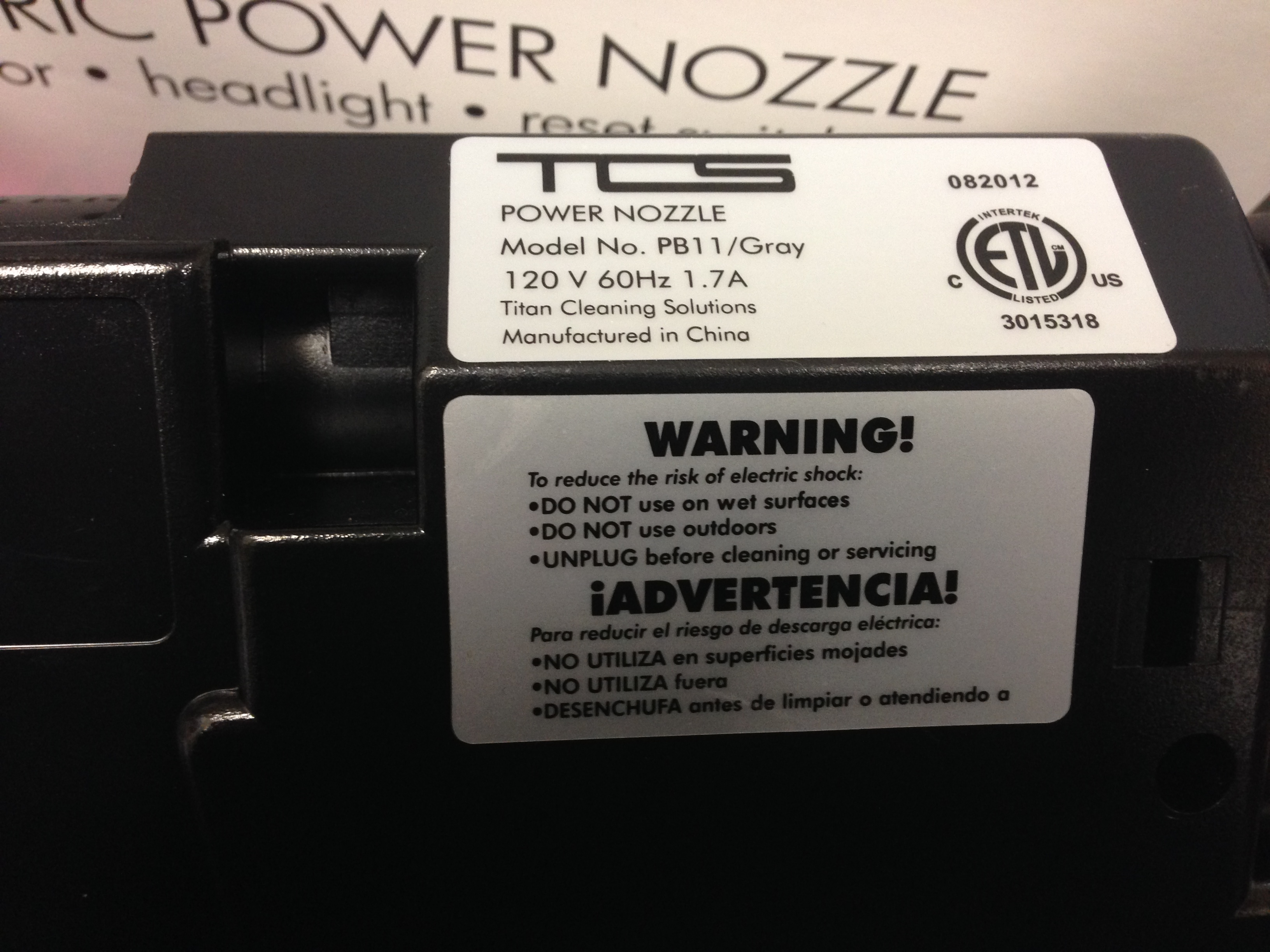Electric Power Head Power Nozzle For Central Vacuum
